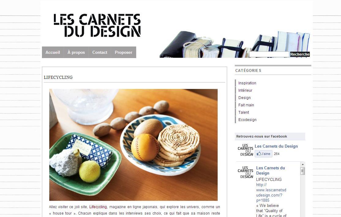 les carnets du design