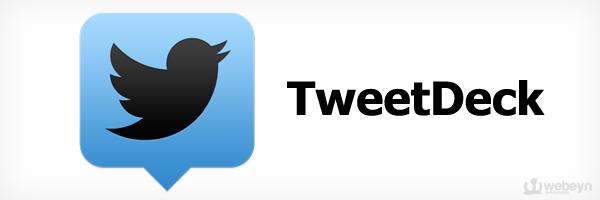 Top Tools | Press Loft Blog
